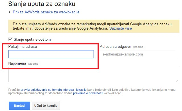 adwords remarketing